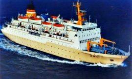 Jadwal Kapal Pelni KM Awu Juli 2020