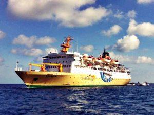 Jadwal Kapal Pelni KM Binaiya Februari 2021