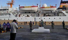 Jadwal Kapal Pelni KM Pangrango November 2020
